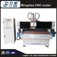 Libo Hot sale good quality 1325 multi heads cnc router/ woodworking 2 spindles wood carving machine LB-2T-1325