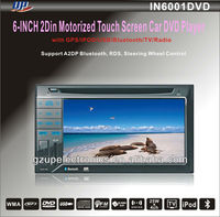 6.0 inch double din dual zone universal indash car stereo DVD player