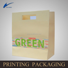 low price custom colored weeding gift paper bag/gift paper bag