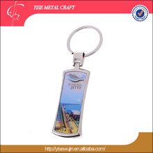 Rectangle key tag with pringting logo Guangdong Supplier Metal 3D Printing keychain Customized Key holder for souvenirs