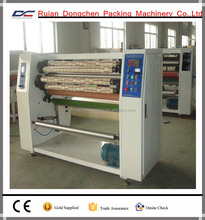 BOPP ADHESIVE TAPE SLITTING MACHINE SERIES