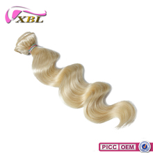 XBL 7A Double Layers Cambodian Loose Wave Remy Blonde Hair Extension