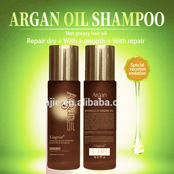 Organic cosmetic argan oil pure private label herbal oil for hair treatment private label essential oils for women