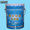 construction used for oily polyurethane agent foam grouting materials