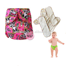 happy flute flat cloth diapers