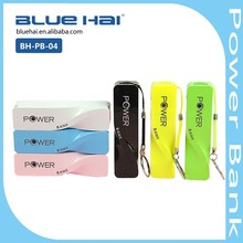 2017 Hot New Products Made In China Wholesale 2000mah Portable Gift Power Bank with Keychain