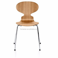 living room reception stackable leisure ant chair