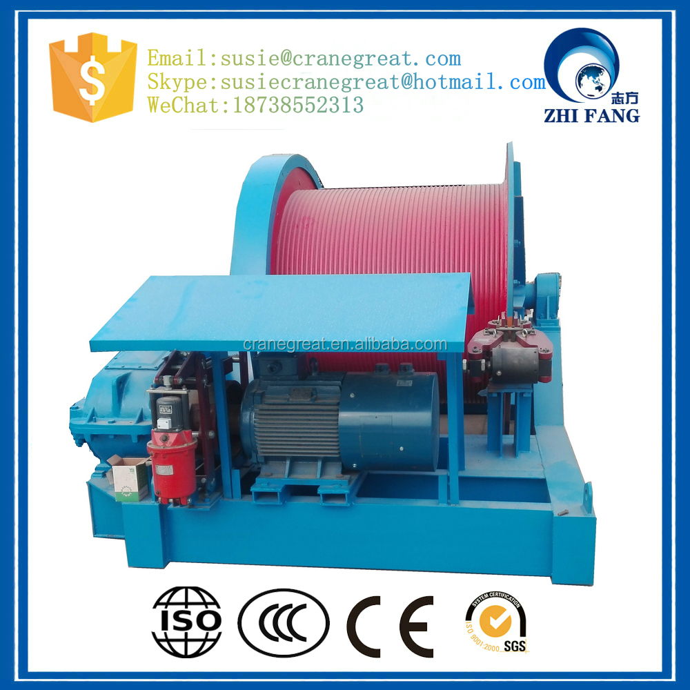China Professional Mooring winch and electric anchor marine winch