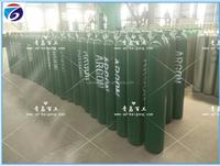 40 L Argon /Ar Gas Storage Cylinder