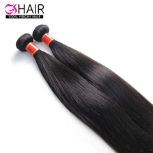2018 malaysian darling relaxed straight 6 inch hair weaving