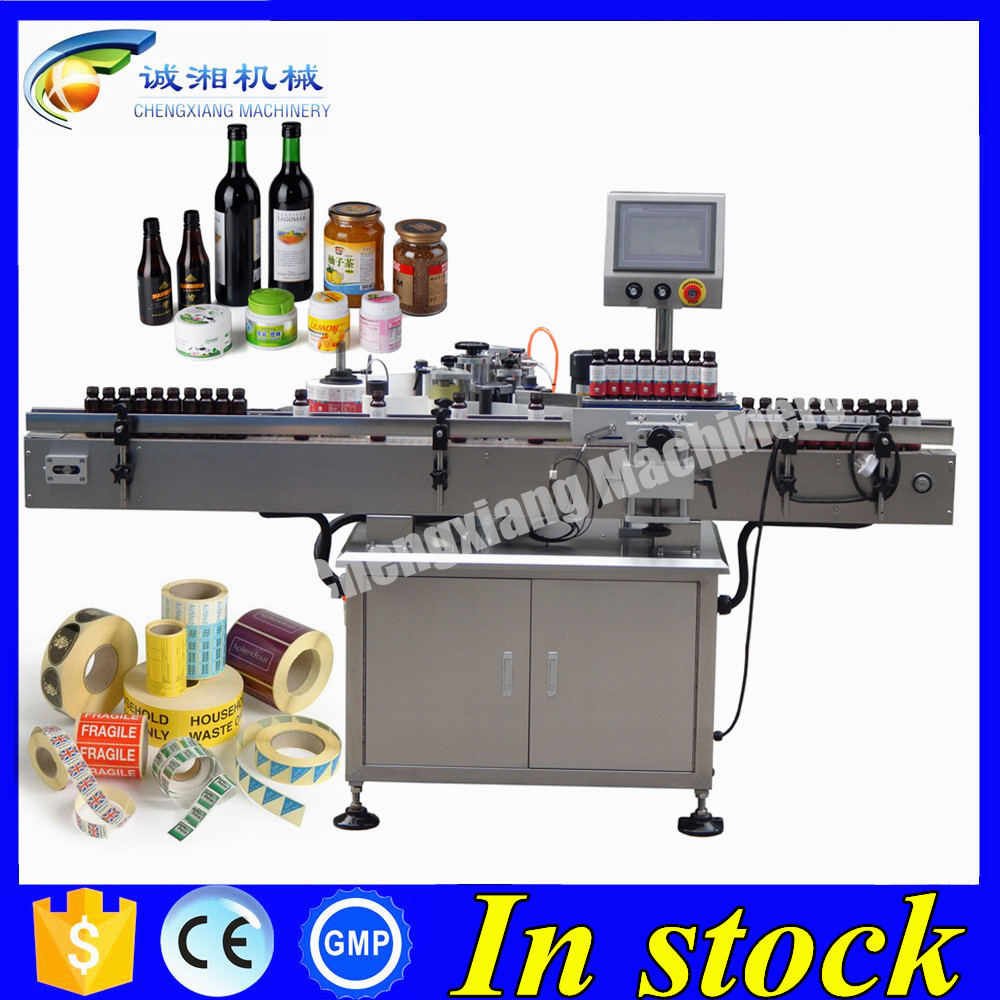 Factory direct supplier labelling machine coffee bottle