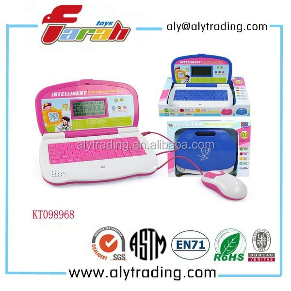 Farah toys Wholesale English and spanish languages educational toys kid's favorite laptop learning machine for school