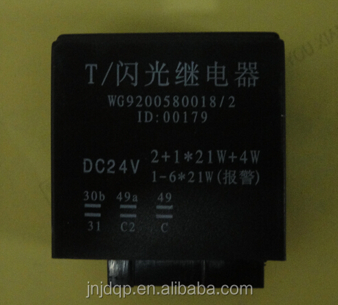 best selling T-flashing Relay WG9200580018 for Howo truck parts