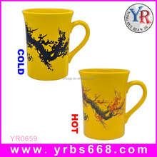 Factory sale customize lipton promotional mugs