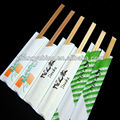 color paper wrapped dispsable tensoge bamboo chopsticks