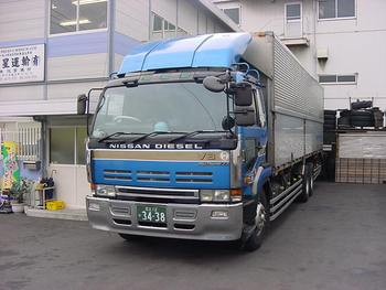 Japanese Used Truck