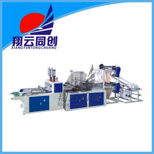 NEW!!!HOT!!!STOCK!!! Shopping Plastic Bag Making Machine Price