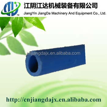Hot sell 14C sinking self aeration tube