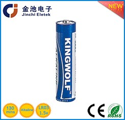private label alkaline 1.5v aaa lro3 alkaline battery 4 shrink pack aaa batteries for tools