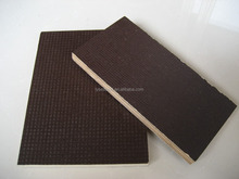 filmfaced plywood sheets/filmed plywood sheet brown black wire mesh film faced/paulownia wood board for furniture and surfboard