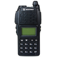 New Black Walkie Talkie WEIERWEI VEV-V17 UV Dual Band VHF+UHF 136-174+400-470MHz 200CH 5W 200CH IP54 Two Way Radio