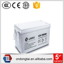 Unique fashionable cheap 12v 250ah low price mini rechargeable battery