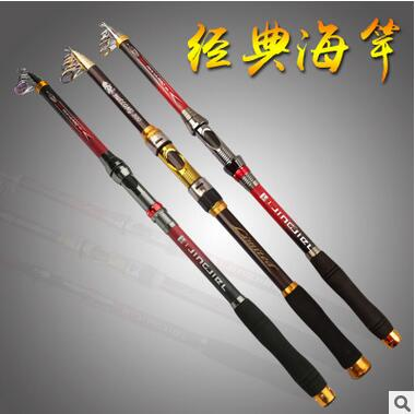 Carbon Spinning Sea Rod Fishing Tackle Tools High Quality Carbon Fiber Telescopic Fishing Rod