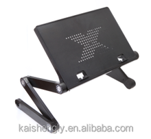Best folding laptop stands for beds with radiating holes