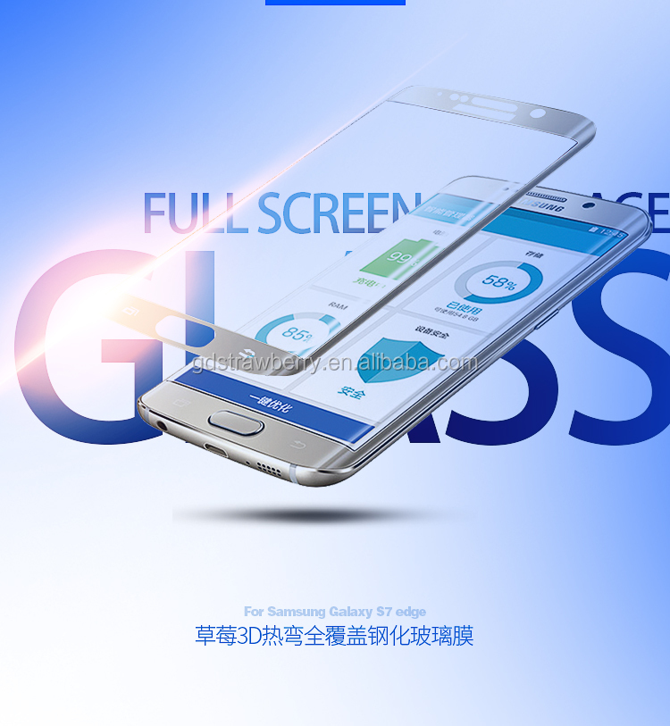 Grass ST 9h thinnest anti shock tempered glass for s7 edge screen protector