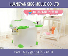 Custom plastic injection mould for children shower tub baby tub product offer