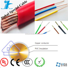 UL1015 4mm wire cable for electronic instrument PVC Insulated