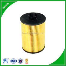 2661800009 free samples filter for Lubrication System
