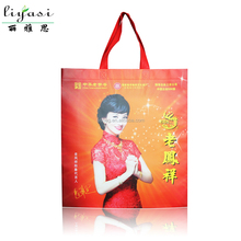 Ultrasonic Seal PP Laminated Nonwoven Tote Bag for Jewelry Promotion