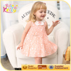 /product-detail/2016-cotton-baby-clothes-adult-baby-clothes-importing-baby-clothes-guangzhou-clothes-china-60488847345.html