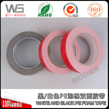 Good Adhesive Double Faced High Quality Pe Foam Tape for Holding Photo Frame