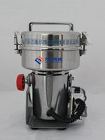 DFY-1000D 110V/220V Kitchen Sugar Powder Milling Machine
