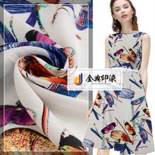 Online shopping eco friendly dress polyester silk satin chiffon printed fabric