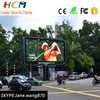 high definition HD outdoor led display /full color smd outdoor advertising video wall led for sale