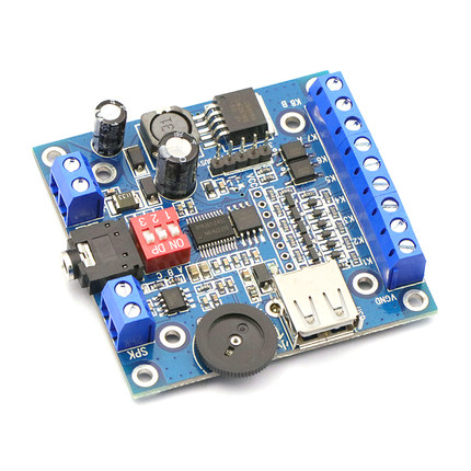 BY-F610 Can replace the sound MP3 voice playing board / module, music / prompting device