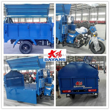 New Five Wheel Hydraulic tipping Tricycle With Bins