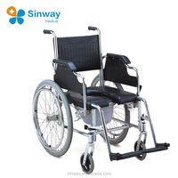 Commode Wheelchair Shower Commode Chair Wheelchair