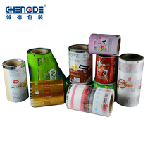 bread plastic film automatic packing, high qulity cake package roll film