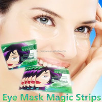 New And Innovative Products Eye Mask