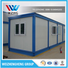 Made In China container house prices office container price