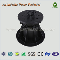 Adjustable Plastic Decking Pedestal System /Raised floor support