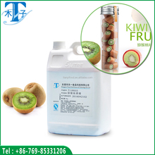 Hot sale natural Kiwi flavour fruit flavour use for candy/Kiwi fruit candy