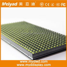 dip p10 led yellow color module 32*16 dot outdoor www xxxx com