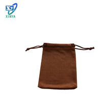 Microfiber high quality pouch for sunglasses with two drawstrings
