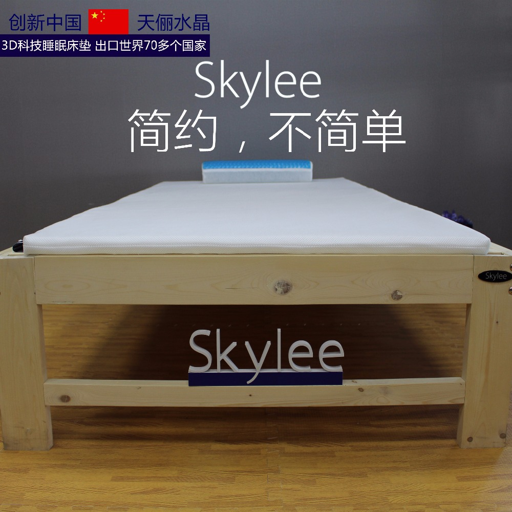 skylee 3cm thickness students crystal hospital bed mattress - Jozy Mattress | Jozy.net