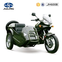 JH600B 600cc scooter with sidecar motorcycle